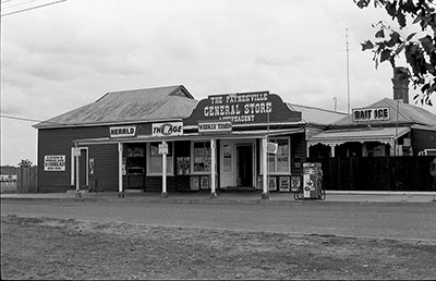 Paynesville General Store