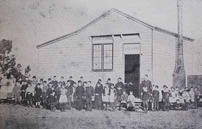 Paynesville Primary School second building